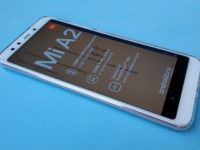 Xiaomi Mi A2: майстер нічного портрету
