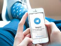 Как бесплатно продвигать Telegram канал?