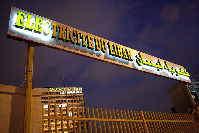 Світло буде, або як «Ліванська мафія» заробляє на електричних генераторах