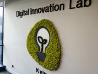 Syngenta відкрила першу в Україні Лабораторію Цифрових Інновацій