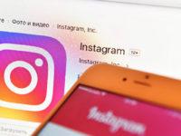Як шахраї викрадають популярні акаунти блогерів в Instagram