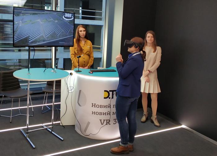 Інтерактивна кімната, де можна застосувати VR-технології для навчання людей в тому середовищі, де є ризик для здоров'я. Завдяки VR-шолому основні Тому основну базу знань вони зможуть отримати через технологію