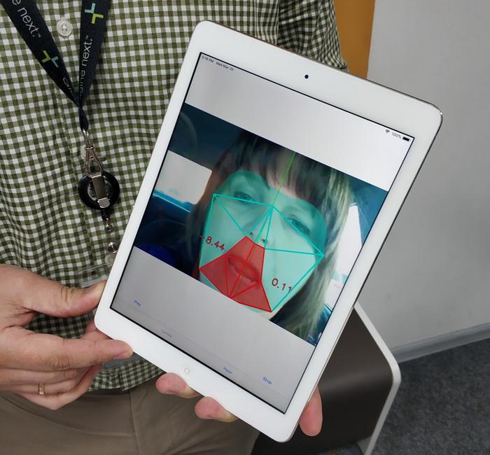 Програмний додаток фіксує перекос рота