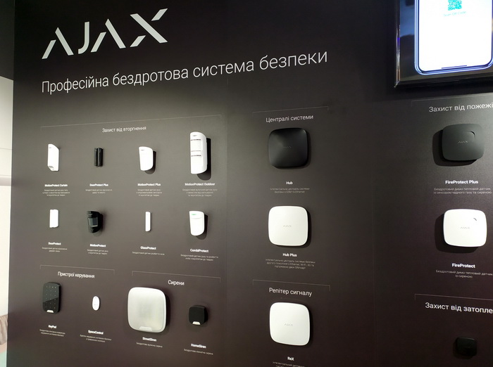 Ajax Systems – це не тільки технологічність, але й довершений дизайн