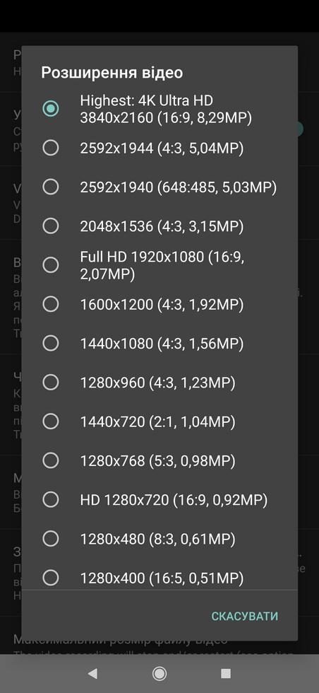 Встановлення стороннього додатку Open Camera дозволяє легко знімати 4K-відео