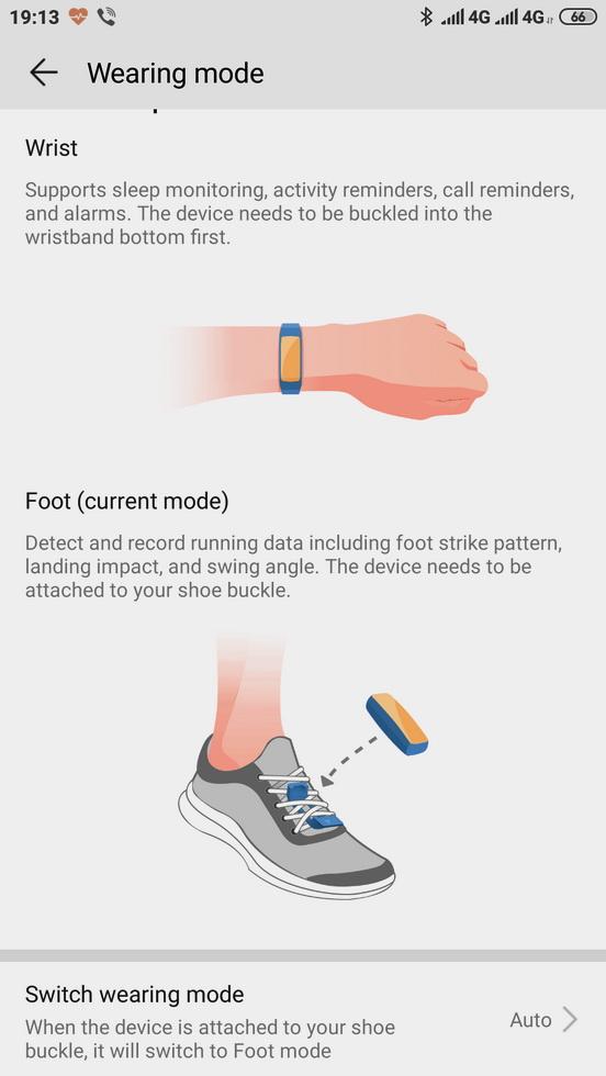 Перемикання з режиму «на зап'ясті» в режим «на нозі» відбувається автоматично
