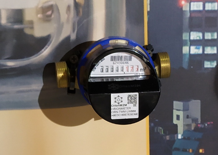 Цей лічильник води має захист від впливу магніту, який використовують споживачі для фальсифікаціх даних