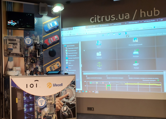 Особливості побудови мережі Інтернету речей від lifecell та IoT Ukraine