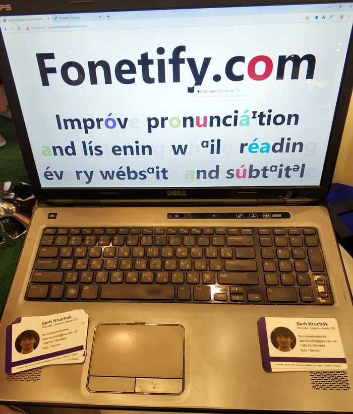 Fonetify: сервіс, що допомогає правильно вимовляти тексти на іноземних мовах