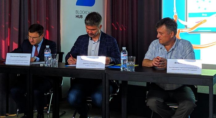 В Україні офіційно запустили нову телемедичну платформу