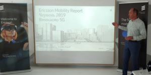 Дослідження Ericsson: темпи розгортання 5G будуть найшвидшими за всю історію телекому