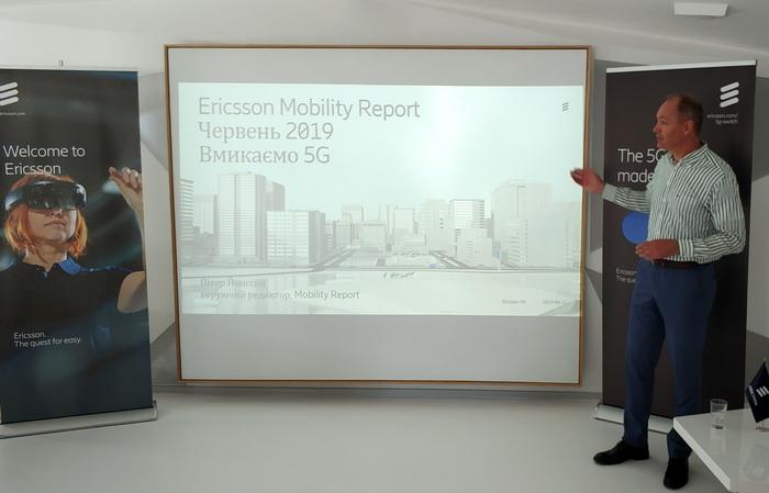 Пітер Йонссон керуючий редактор, Mobility Report: «В середньому абонент споживає 5,6 ГБ трафіку щомісячно. Але в різних країнах різні цифри. Наприклад, в Фінляндії це показник сягає 24 ГБ, а в Індії може складати 10-12 ГБ