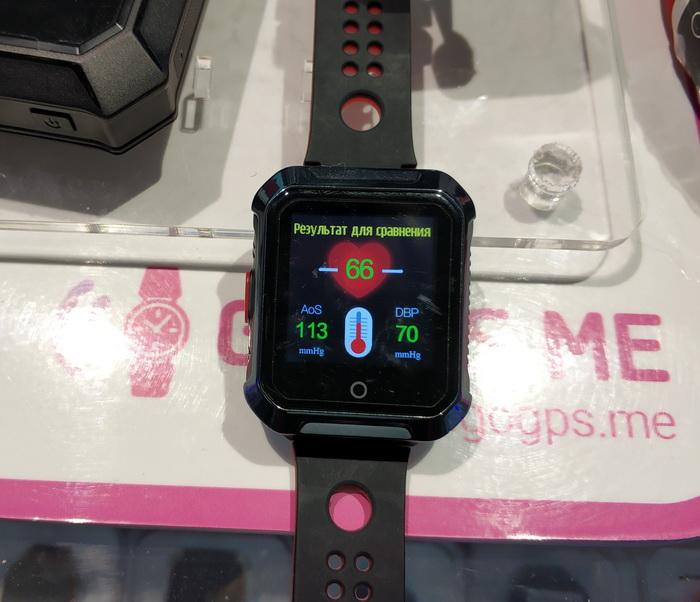Смарт-годинник для людей похилого віку, що дозволяє вимірювати тиск та пульс. Інформація надходить на смартфон лікарю або родичам, що наглядають за цією людиною