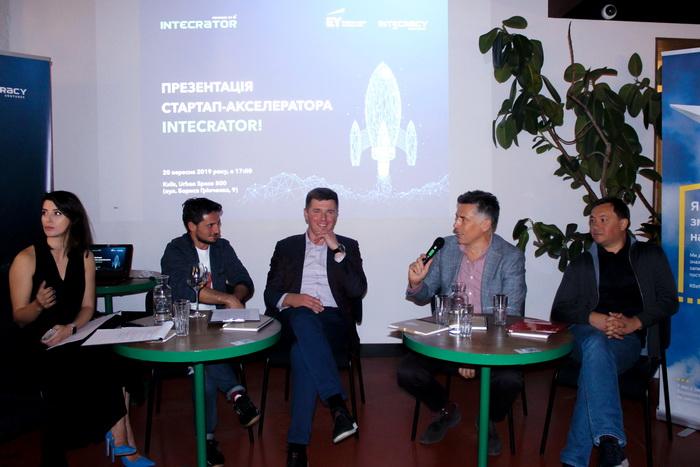 На заході з нагоди запуску акселератора, серед інших, були присутні Юрій Сивицький, член правління Intecracy Ventures, Михайло Віговський, член правління Intecracy Ventures, Олексій Імас, асоційований директор, керівник EY Start-Up Accelerator та лідер з інновацій EY в Україні