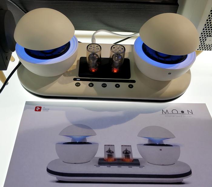 Портативна лампова акустична система MOON
