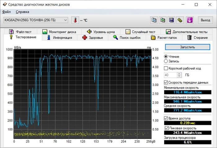 Ноутбук оснащений SSD-диском Toshiba XG6 PCIe NVMe M2 256 ГБ, який забезпечує швидкість передачі даних, що приблизно в 10 разів більше, ніж традиційний HDD