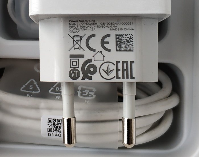 Комплектний адаптер забезпечує вихідний сигнал 2А при напрузі 5В