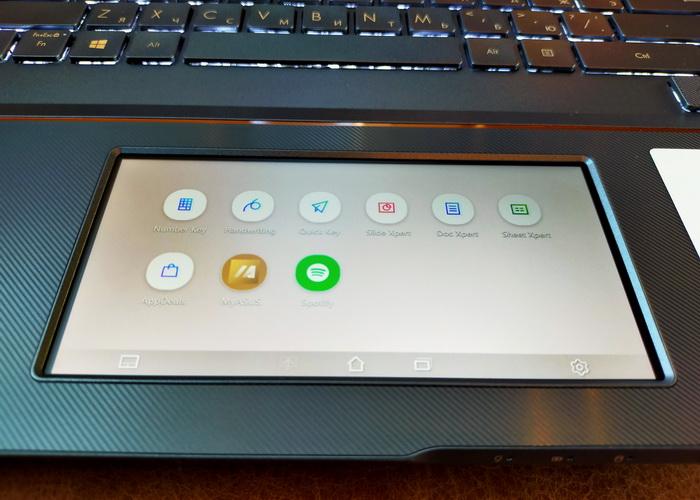 Додатковий сенсорний дисплей ScreenPad 2.0