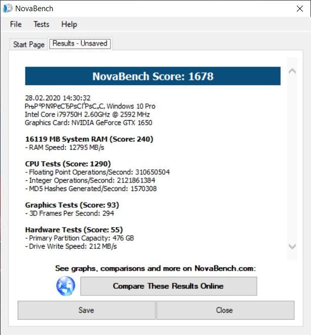 Результати тестування продуктивності системи за допомогою синтетичного тесту NovaBench. По всім параметрам система отримала високі результати