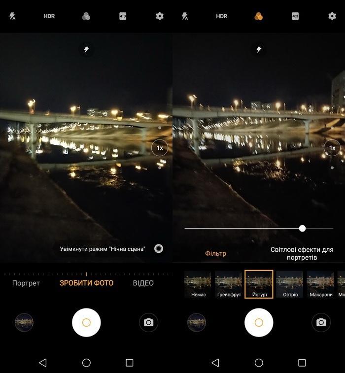 Штучний інтелект камери рекомендує користувачу увімкнути нічний режим