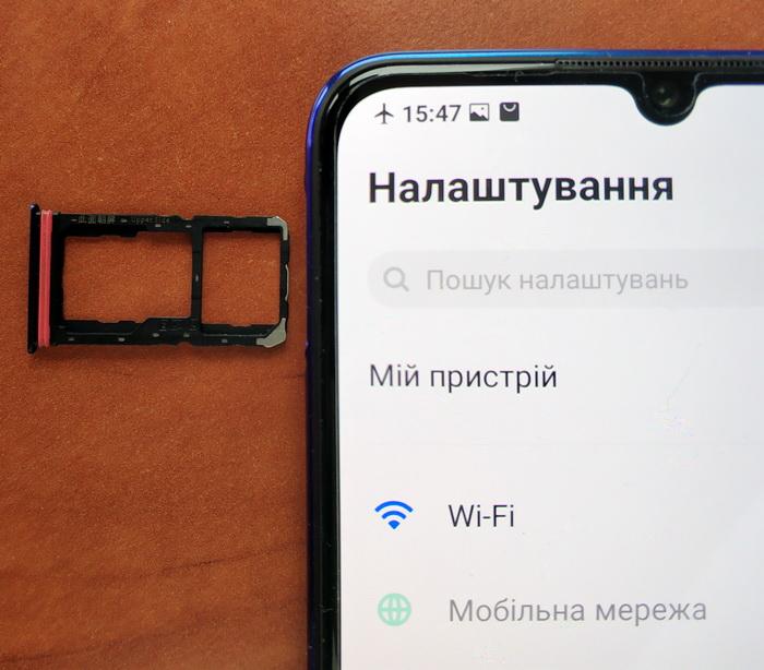 Модель Vivo v17 має слот для 2 SIM-карток або однієї «сімки» і картки microSD